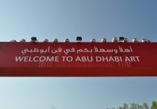 Welcome to Abu Dhabi Art 2012 / Photo by Islamic Arts Magazine