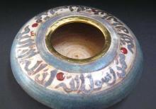 'Shahada' (La Ilaha Illa Allah, Muhammad Rasoul Allah - There is no God but God and Mohamed is His Prophet) by Reem Hammad / Wheel Thrown bowl, Oxide calligraphic design. High Fire glazes, 18kt Gold luster accents / © Reem Hammad