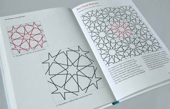 how to draw islamic geometric patterns step by step