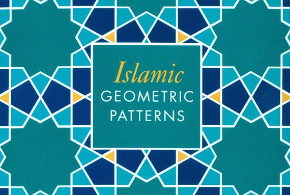 patterns to colour. islamic patterns to colour.