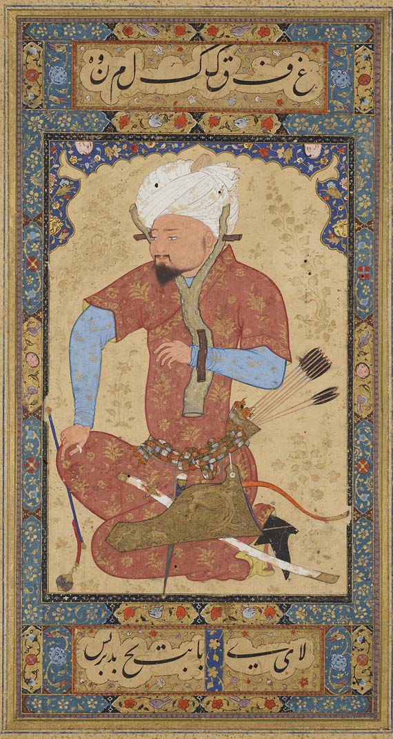 Islamic_miniature_An_Uzbek_Prisoner.jpg