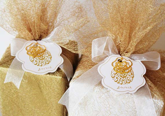 Islamic Calligraphy Used In The Wedding Invitation By Natoof Design