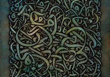 Contemporary Islamic Calligraphy Exhibition 'NUN WA AL QALAM'