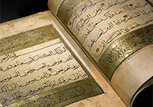 Arts of the Islamic World at Sotheby's