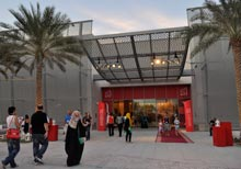 Abu Dhabi Art 2012 Closed With An Unprecedented Number of Visitors, Collectors and Strong Sales