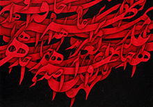 Two Solo Shows by Iranian Prized Master Artists