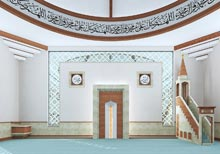 The Sophisticated Interior of The City Mosque in Konjic