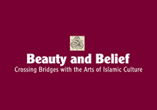 BYU's Museum of Art Announced the Upcoming Exhibition of Islamic Art