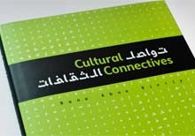 'Cultural Connectives' by Rana Abou Rjeily