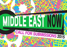 Middle East Now Open for Film Submissions