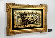 Ottoman Calligraphy and Illumination in 19th Century