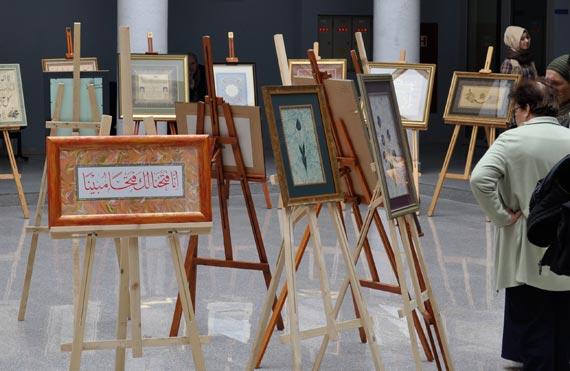 Arabische Exhibitionisten