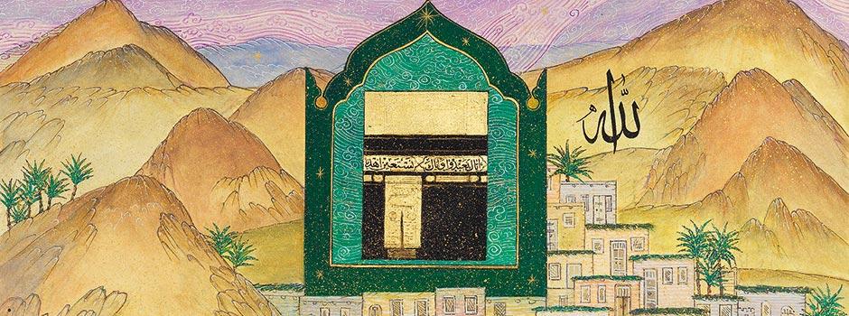 A Modern Master in Traditional Islamic Art - Magazine ...
