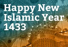 Happy New Islamic Year 1433
