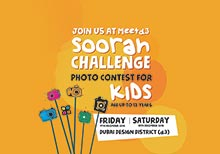 HIPA to Host 'Soorah Challenge' Photo Competition for Children at Meet d3