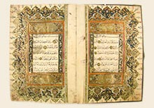 Hafiz Ibrahim Sehovic, Bosnian Calligrapher Who Transcribed 66 Qur'an Manuscripts