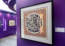 Dubai International Arabic Calligraphy Exhibition - Part I