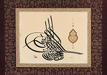 Hasan Çelebi: A Distinguished Representative of Traditional Calligraphy