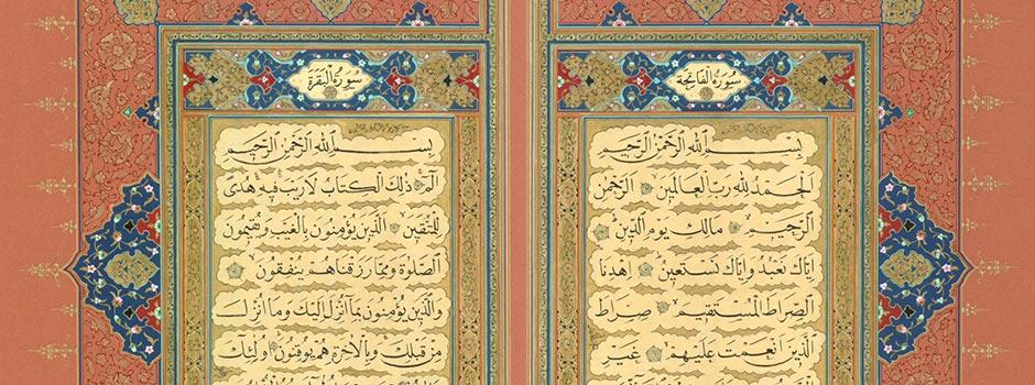 A Contemporary Woman Master of the Pen - Magazine | Islamic