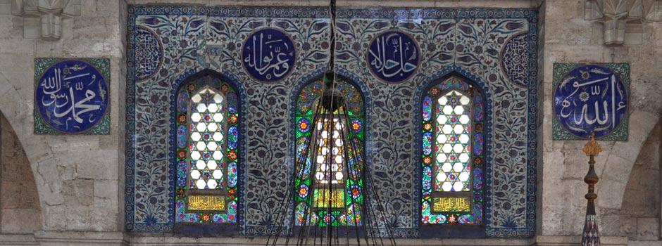 Painting on Ceramic Tiles - Magazine | Islamic Arts Magazine