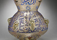 LACMA and the King Abdulaziz Center for World Culture to Collaborate on Islamic Art Exhibition