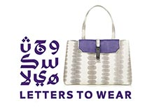 Arabic Typography Competition 'Letters to Wear'