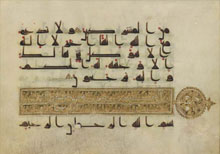 Treasures of Islamic Manuscript Painting from the Morgan