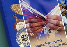 Muscat International Award for Innovation and Creativity in Crafts