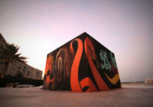 Graffiti artist Aerosol Arabic at Muscat Youth Summit