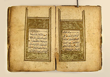 18th Century Qur'an Transcribed by a Woman