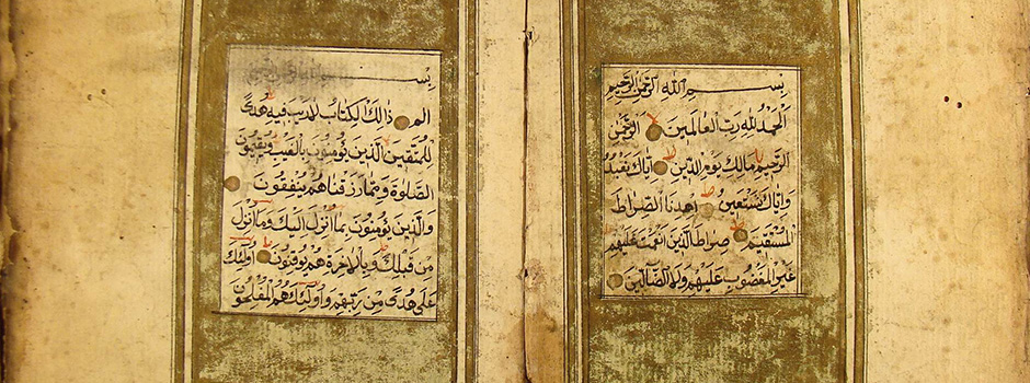 18th Century Qur'an Transcribed by a Woman - Magazine