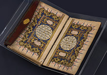 The Qur'anic Manuscripts from the Oriental Collection of the Historical Archives of Sarajevo