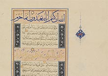 Lapis and Gold, The Story of the Ruzbihan Qur'an