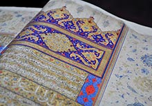 Five of the Most Famous Qur'an Manuscripts from Bosnian Collections