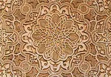 The Complex Geometry of Islamic Design by Eric Broug