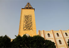 Graffiti Artist el Seed Painted Mural on Tunisia's Tallest Minaret