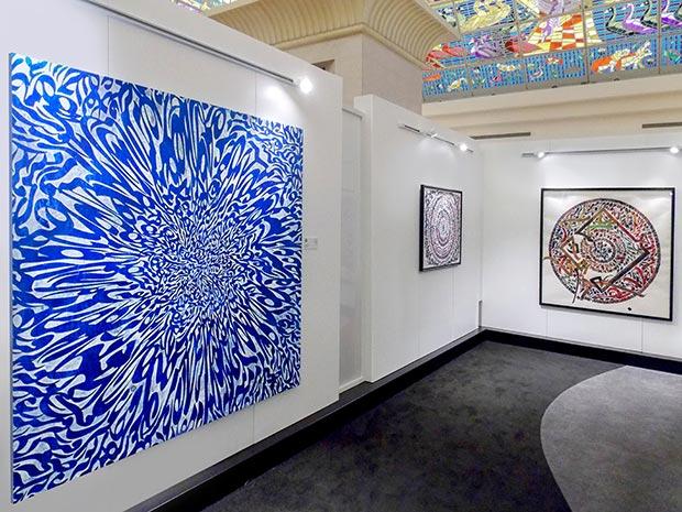 D Art Exhibition Dubai : Dubai international arabic calligraphy exhibition part