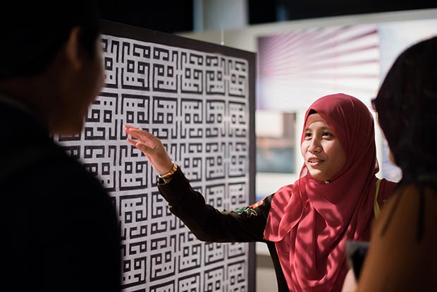 bayu an exhibition of islamic contemporary art in