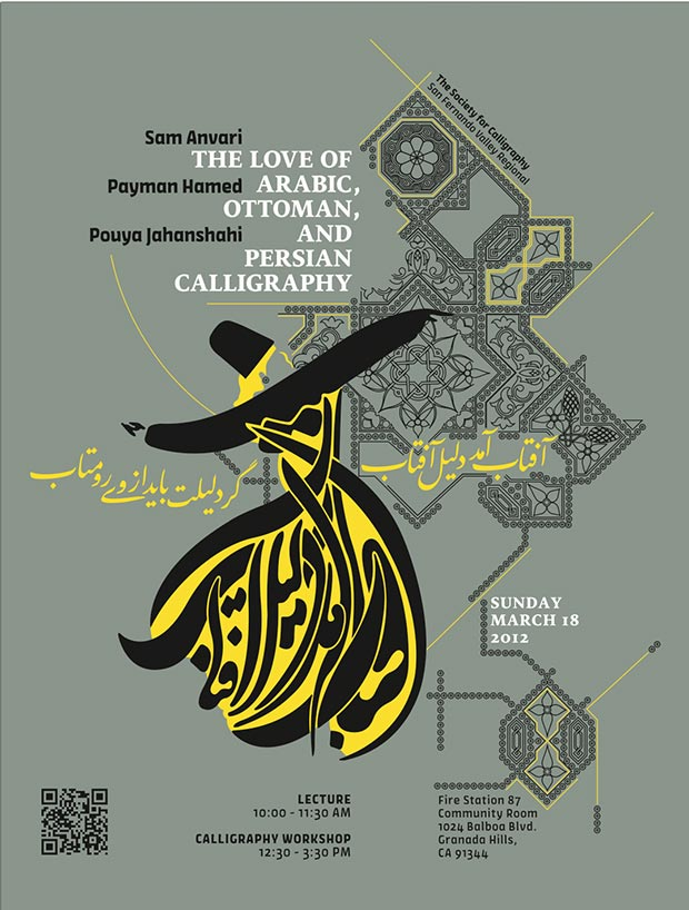 Local not arabic and iranian typography in