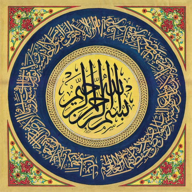 An islamic calligrapher in texas the art of sana naveed Calligraphy ayat