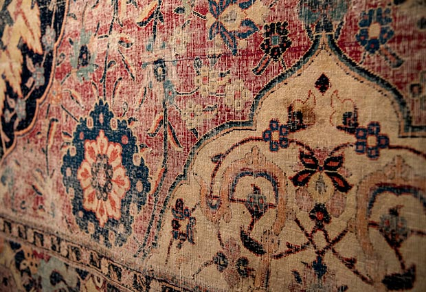 Exclusive: After 70 Years, The Sarajevo Fragments Of The Safavid