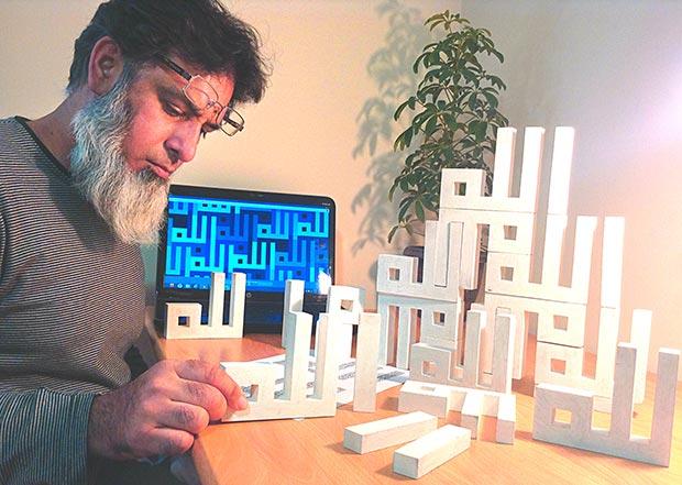 Taking a closer look at arabic calligraphy u shimu s